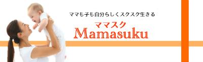 mamasuku400