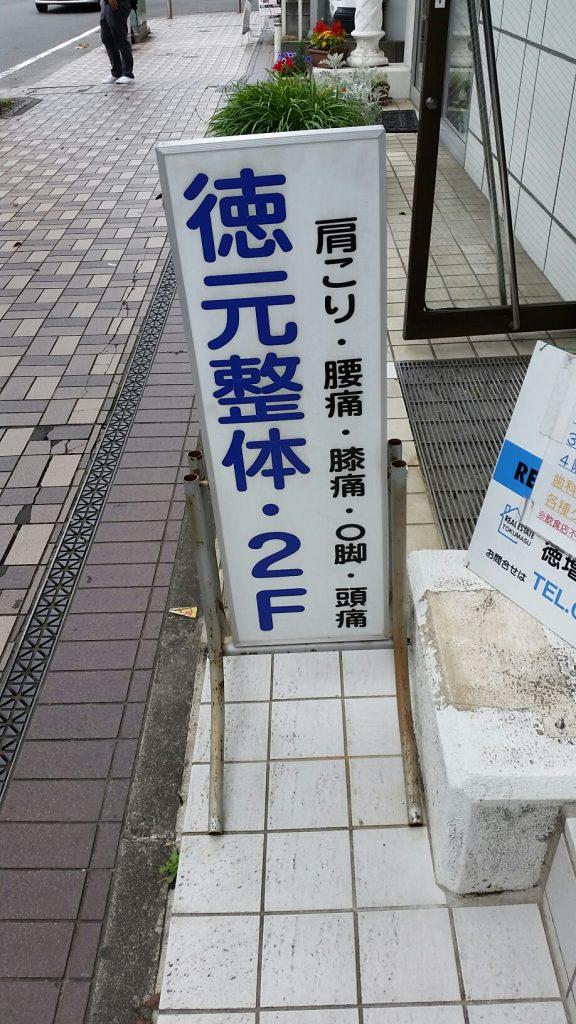 20160510_152549.jpg