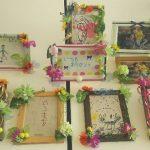 蒲田で父の日イベント!