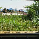 北海道洞爺湖ガラス体験-glagla