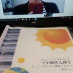関西からもご受講ーISD個性心理学オンライン開催