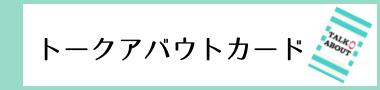 380kcard-1