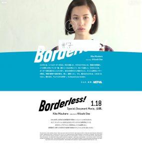 kiko_mizuhara-nova-movie1