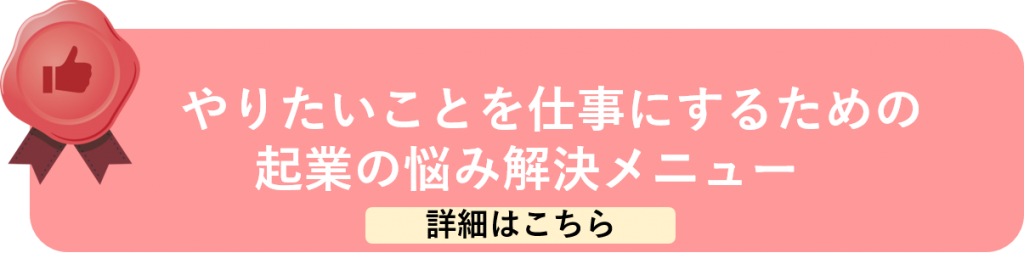 メニュー10