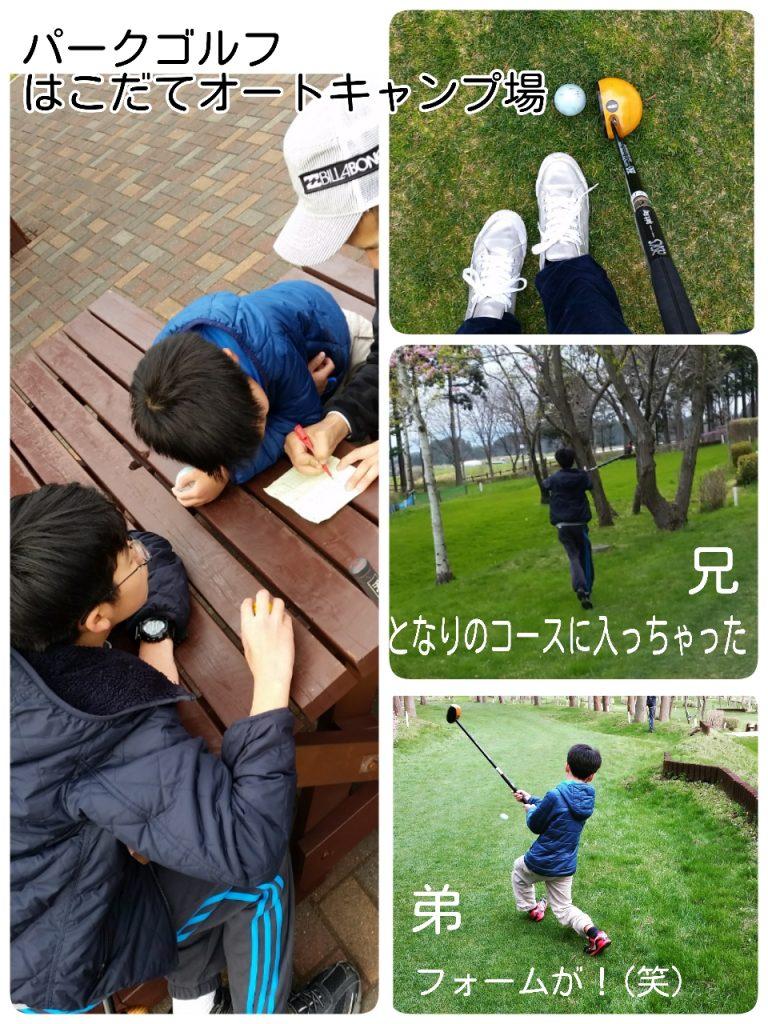 2016-05-02-17-07-10_deco.jpg