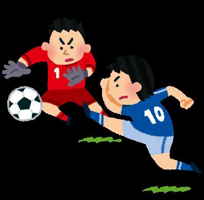 soccer_shot