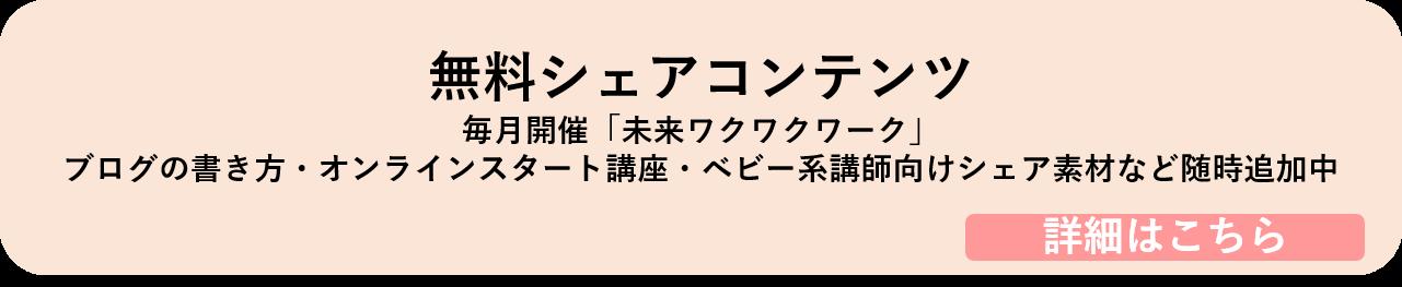 メニュー8