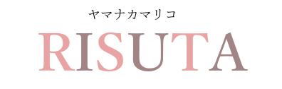 RISUTAズルいぐらい幸せになる仕事の作り方ーオンライン起業で家で自由に働く